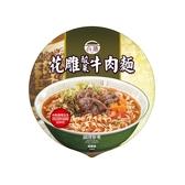台灣菸酒 花雕酸菜牛肉麵(200g)碗麵【小三美日】