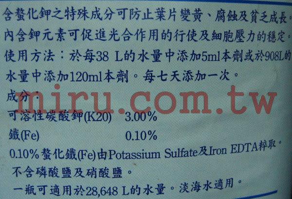 【西高地水族坊】美國魚博士API 水草速效葉肥(液肥)(3.78L)