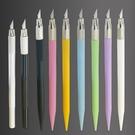 小黃小黑雕刻筆刀橡皮章模型剪紙手帳貼膜手工學生 【母親節禮物】