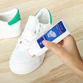 白鞋去汙 清潔擦 增白 清潔劑 刷鞋 鞋板 側邊 去黃 亮白 按壓 白鞋清潔 增白劑【G066-1】慢思行