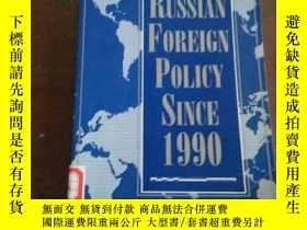 二手書博民逛書店Russian罕見Foreign Policy Since 19