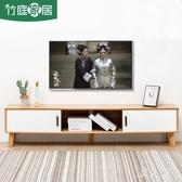 北歐電視櫃簡約現代茶幾電視櫃實木儲物櫃小戶型迷你客廳地櫃 PA12308『男人範』