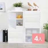 《真心良品x樹德》悠活家附門組合式收納櫃4入綠色