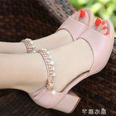 夏季新款韓版粗跟防水臺涼鞋女夏季中跟魚嘴鞋百搭大碼女鞋潮      芊惠衣屋