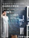 牙刷架牙刷消毒器紫外線殺菌免打孔衛生間壁掛式收納盒置物架電動式 智慧 618狂歡