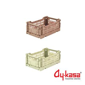 土耳其Ay-kasa S折疊收納箱2入組-青青草原