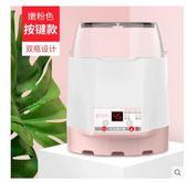 雙十二大狂歡溫奶器消毒二合一嬰兒智能暖奶熱奶器恒溫加熱奶瓶自動保溫多功能 熊貓本