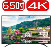CHIMEI奇美【TL-65M200】65吋 4K UHD連網液晶顯示器+視訊盒(TL-65M100新款)