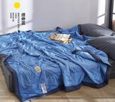 夏天水洗棉空調被雙人夏涼被夏季單人學生宿舍薄被子兒童夏被      提拉米蘇igo