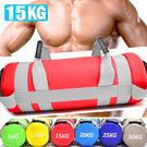 15KG重訓沙袋Power Bag終極15公斤負重沙包袋重訓核心肌群肌耐力.運動健身器材.推薦哪裡買ptt