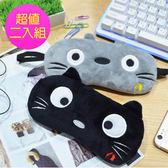 【Obeauty 奧緹】USB舒壓香薰熱敷眼罩/恆溫款/SPA眼罩-日本喵星人造型系列超值2入組(A1嚴選)-KawaDenki