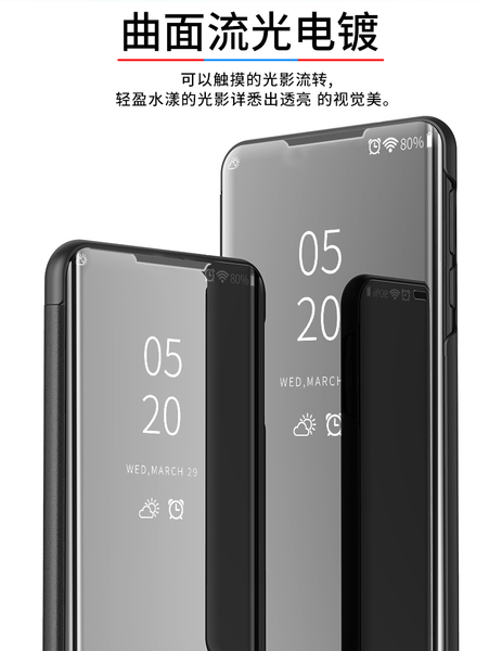 Sony Xperia1 II 手機套 翻蓋皮套 鏡面外殼 鏡面透明支架保護套 防摔保護殼 手機殼 支架支撐