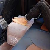 充氣腳墊 便攜旅行飛機放腳凳足踏汽車擱腳睡覺神器長途旅游充氣腳墊搭腳踏    汪喵百貨