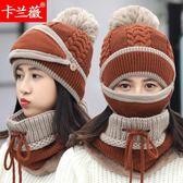 帽子女冬天潮加厚保暖毛線帽防風遮臉女士冬季騎車韓版護耳針織帽    花間公主