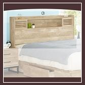 【多瓦娜】路德5尺床頭箱(可置物) 21152-301003
