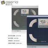 【oserio 歐瑟若】多功能體脂計 FFP-330