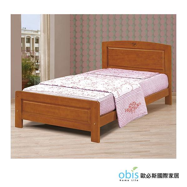 3.5尺柚木單人床/3.5尺單人加大柚木床架(20CM/144-2)【DD House】