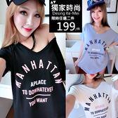 克妹Ke-Mei【AT52962】MANHATTA歐美妞字母圖印深V寬鬆T恤洋裝