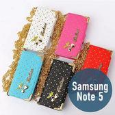 SAMSUNG 三星 Note 5 星星櫻桃吊鍊皮套 左右開 插卡 側翻皮套 手機套 手機殼 保護套 配件