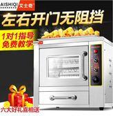 紅薯機 艾士奇烤紅薯機烤地瓜機商用全自動烤玉米番薯機電烤箱烤紅薯爐子 第六空間 MKS