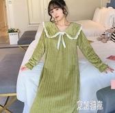 珊瑚絨長袖款睡衣女士春秋冬季可愛甜美很仙的法蘭絨孕婦睡裙 XN9936【東京潮流】