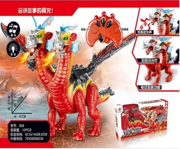 電動遙控恐龍玩具奧協智能