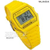 JAGA捷卡 保證防水可游泳 夜間冷光 多功能輕巧休閒運動電子錶 中性錶 M1103-K(黃)
