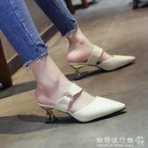 中跟半拖鞋  女鞋白色高跟穆勒鞋尖頭包頭時尚外穿中跟粗跟半拖鞋 『歐韓流行館』