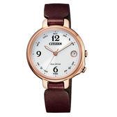 CITIZEN  藍牙光動能時尚女腕錶-紅-EE4028-10A