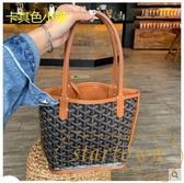 包包女大容量購物袋單肩手提媽咪子母包【繁星小鎮】