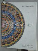 【書寶二手書T5/收藏_QCW】Seoul Auction 2009 HK sale_2009/5/15