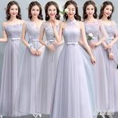 伴娘服長款2019新款冬季中長款伴娘禮服氣質姐妹裙宴會禮服女洋裝 yu9532『俏美人大尺碼』