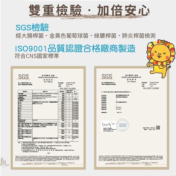 獅子寶寶 濕紙巾 (80抽x12包x3箱) 超純水厚型柔濕巾 無蓋 箱購 0045