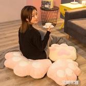 地毯坐墊地上懶人墊子家用臥室四季通用小墊子可愛少女屁股墊QM『艾麗花園』