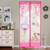 防蚊門簾家用臥室加密磁性軟紗門紗窗自粘式靜音防蚊蟲紗窗網