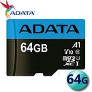 ADATA 威剛 64GB 64G 10...
