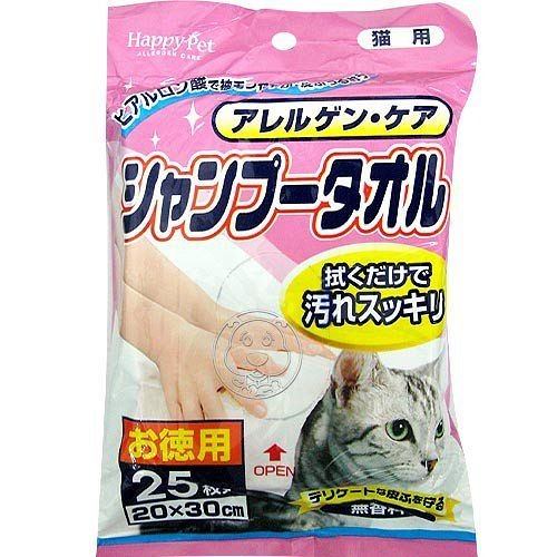 【培菓平價寵物網】 Happy Pet》日本寵物除圬濕紙巾-貓用 (25入)
