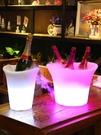 酒吧發光冰桶塑料創意KTV餐廳家用充電七彩保溫紅酒啤酒香檳冰桶 小明同學