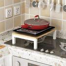 廚房電磁爐電飯煲置物架燃氣灶台調味用品蓋...