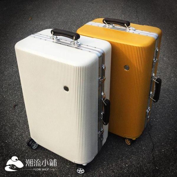 復古鋁框行李箱萬向輪旅行箱密碼箱登機箱 潮流小鋪