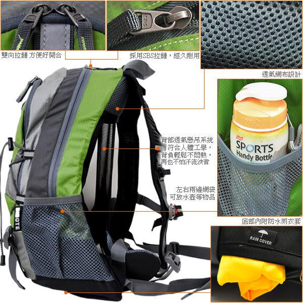 【迪伯特DIBOTE】登山包-專業輕量型登山背包20L(短程用)附防水套 爬山露營防潑水☀饗樂生活