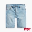 Levis 男款 501膝上牛仔短褲 / 淺藍基本款 / 彈性布料