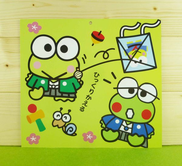 【震撼精品百貨】KeroKeroKeroppi 大眼蛙~雙面卡片-綠風箏