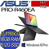 【南紡購物中心】華碩ASUS PRO-R460EA-0082K1165G7 黑 i7-1165G7/16G/512G PCIe/W10P/FHD