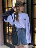 中長款上衣2020秋季新款韓版假兩件大碼中長款長袖T恤女ins潮網紅寬鬆上衣超級爆品