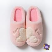 棉鞋 棉拖鞋女冬季情侶家用居家居室內男保暖托鞋可愛韓版厚底冬天毛毛 5色 交換禮物