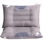 決明子枕頭單人蕎麥皮椎枕助睡眠雙人枕芯一對裝成人家用整頭 -享家生活館