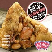【南門市場億長御坊】台灣排骨酥粽6顆/組