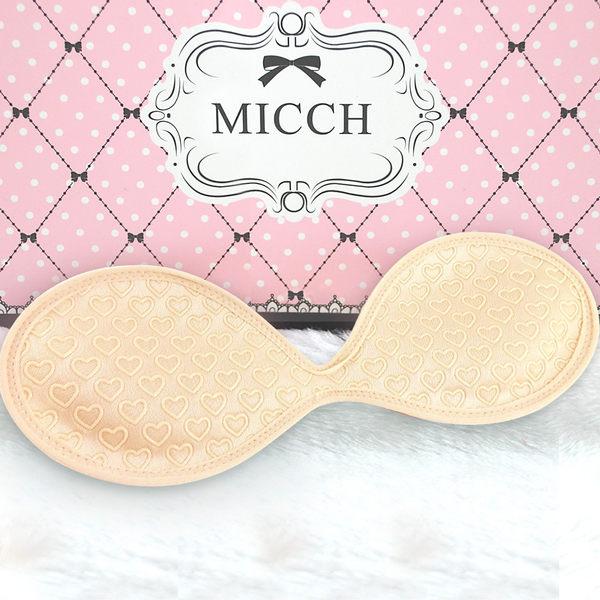 MICCH 手托感!小胸神器 一片8字型 下厚上薄集中胸墊、內衣插片