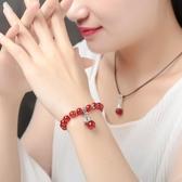 【新飾界】本命年十二生肖紅瑪瑙手鍊女